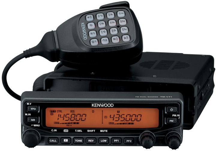 Kenwood TM-V71E